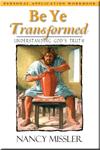 Be Ye Transformed Personal Application Workbook